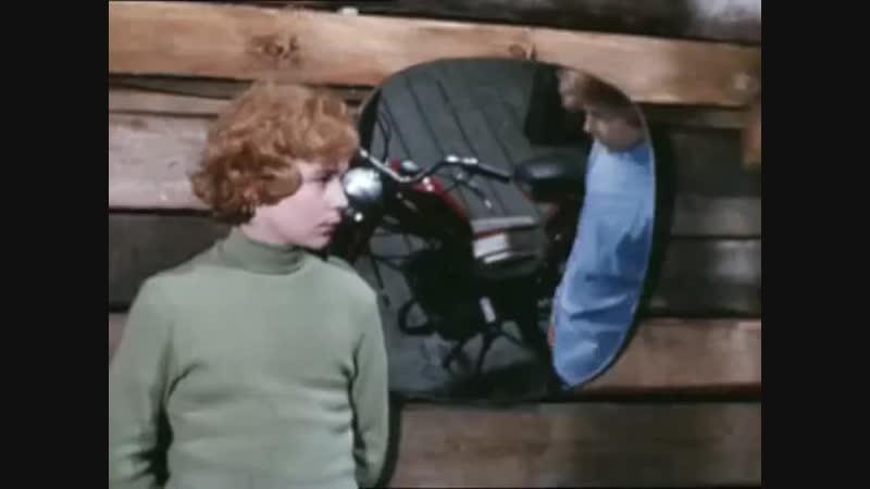 Приключения Электроника. 1,2 и 3 серии. ( 1979г.)