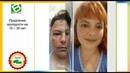 Новый мировой тренд в сфере здоровья и красоты ELEV8 и ACCELER8