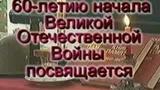 Посмотрите это видео на Rutube: «ВОв и Сталин:правда и ложь»