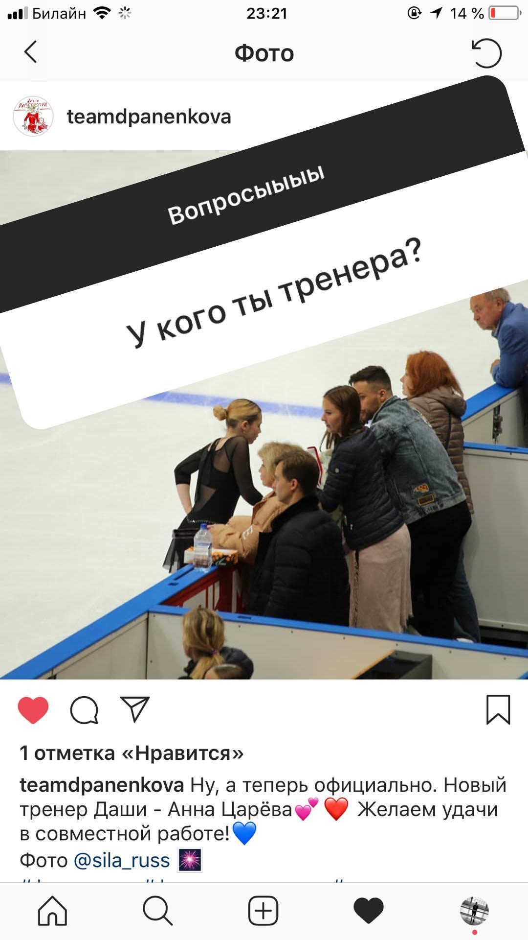 Дарья Паненкова - Страница 8 Wtx365uqaIc