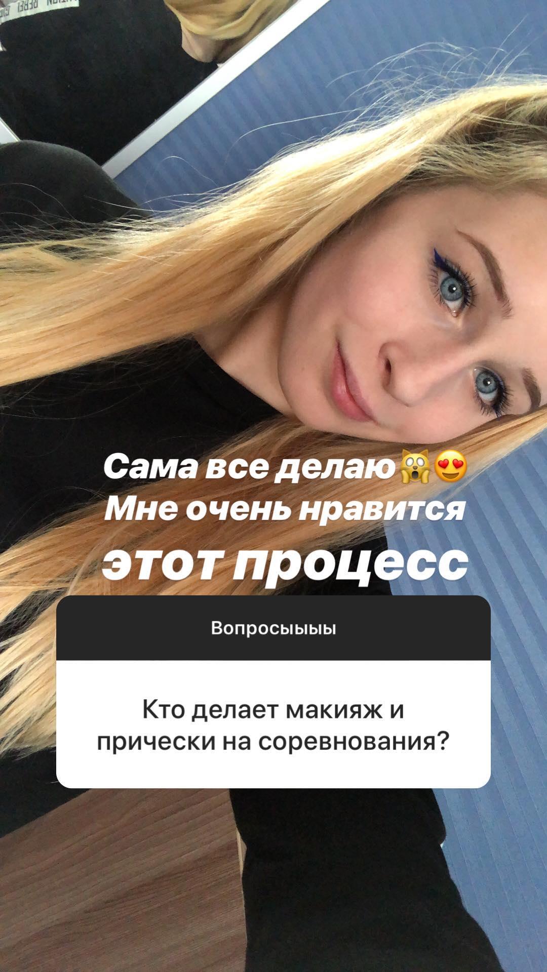 Дарья Паненкова - Страница 8 H1qhgCZzmVk