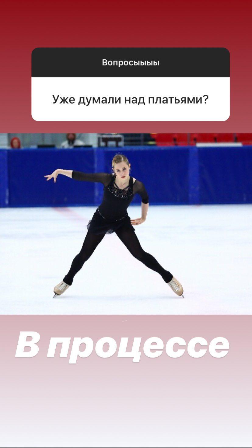 Дарья Паненкова - Страница 8 Pe4h6A47N_Q