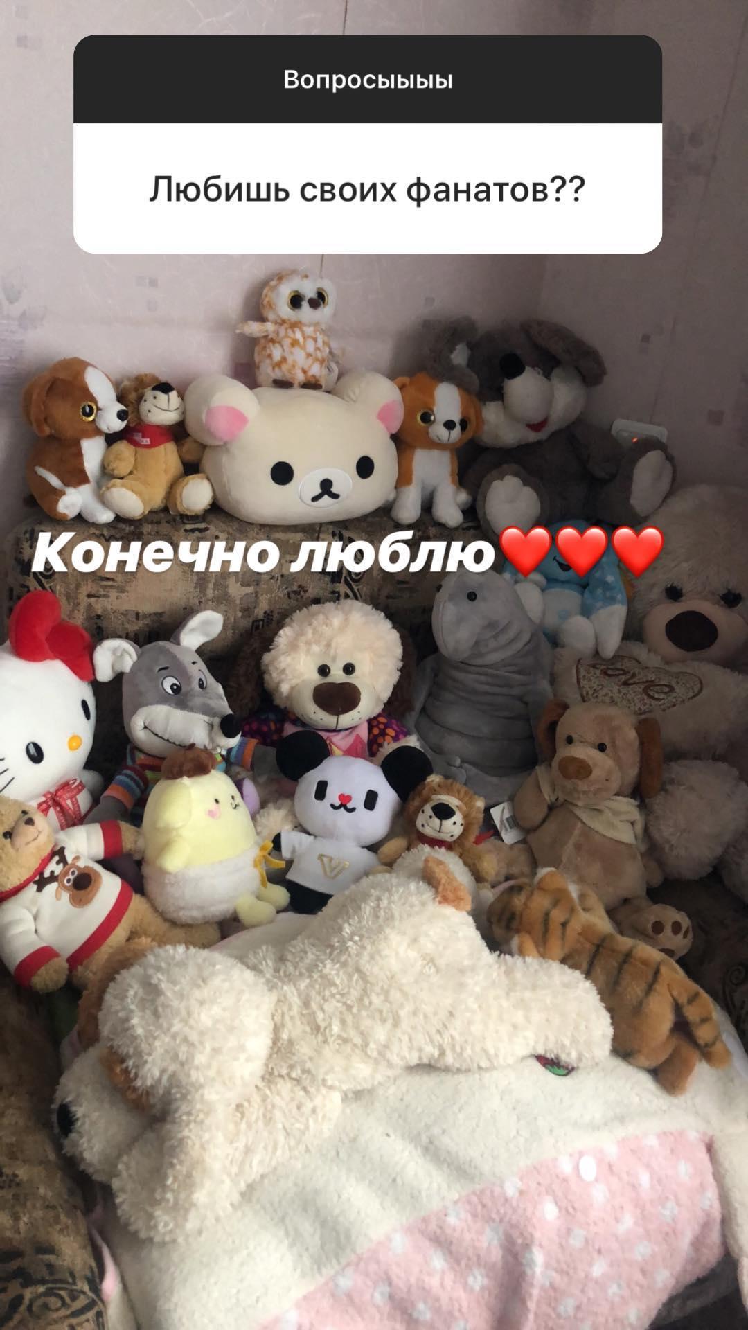 Дарья Паненкова - Страница 8 ZeqGXTMQO_s