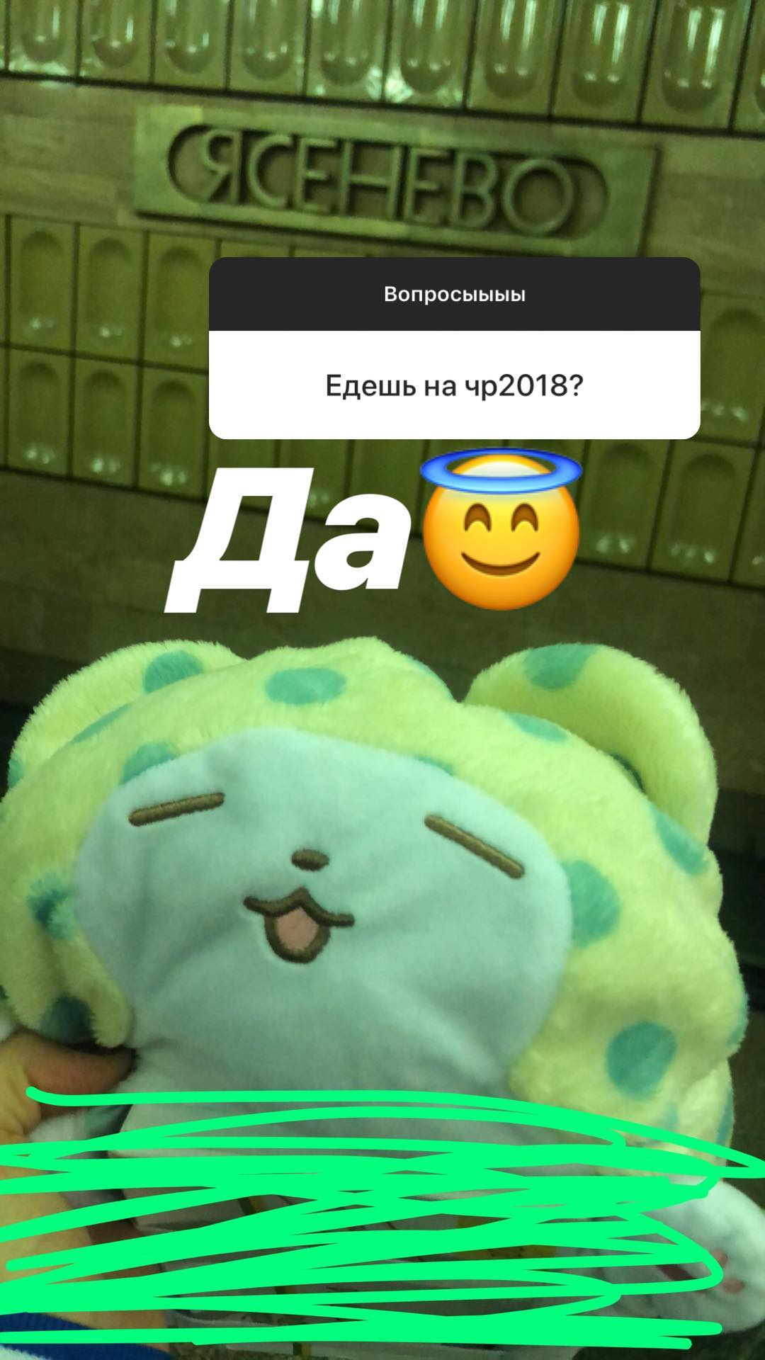 Дарья Паненкова - Страница 8 Kvmkvtb_MsI