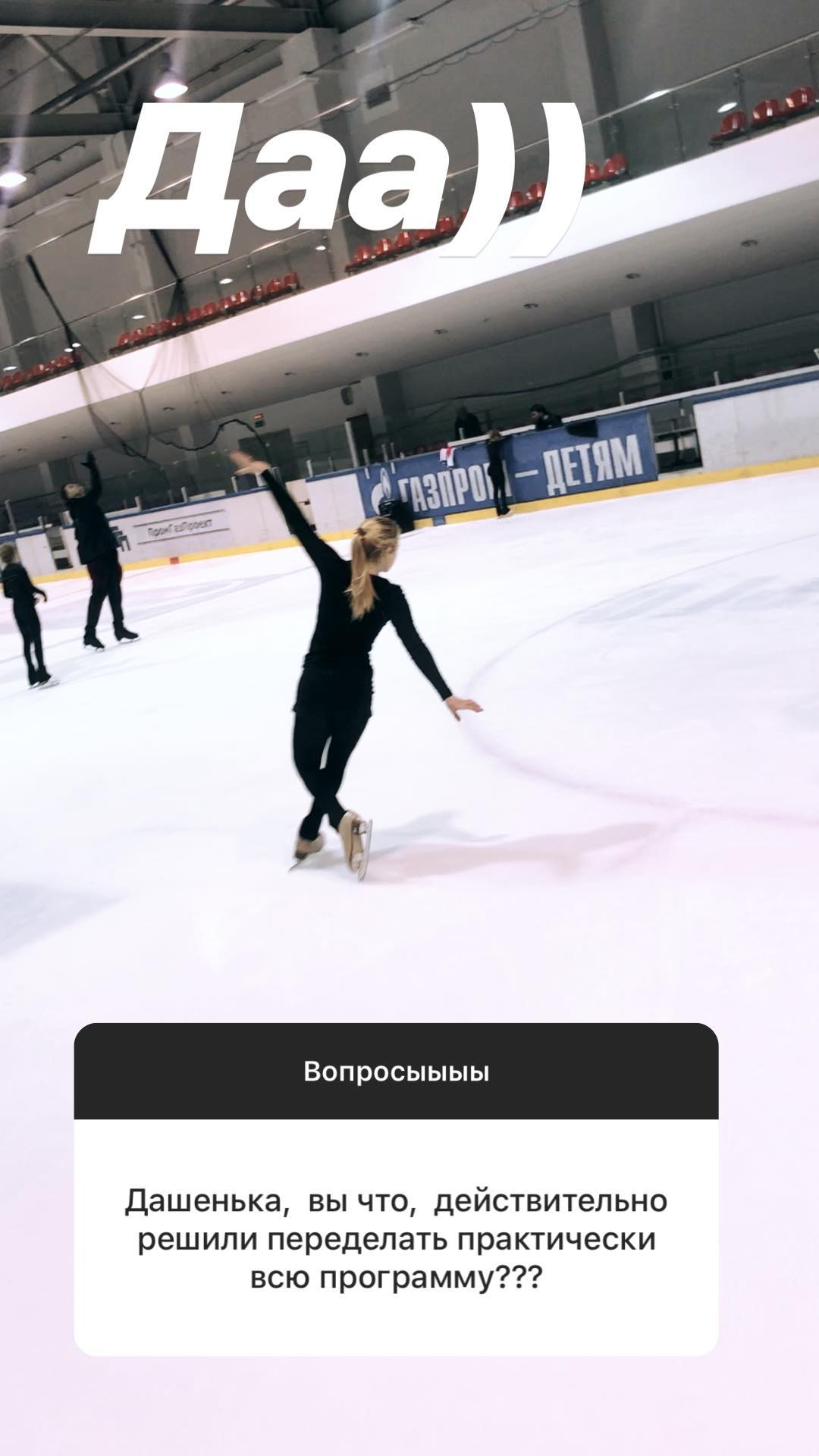 Дарья Паненкова - Страница 8 K0cwwzskAz0