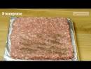 Всего 3 ингредиента Очень вкусный мясной рулет быстрого приготовления