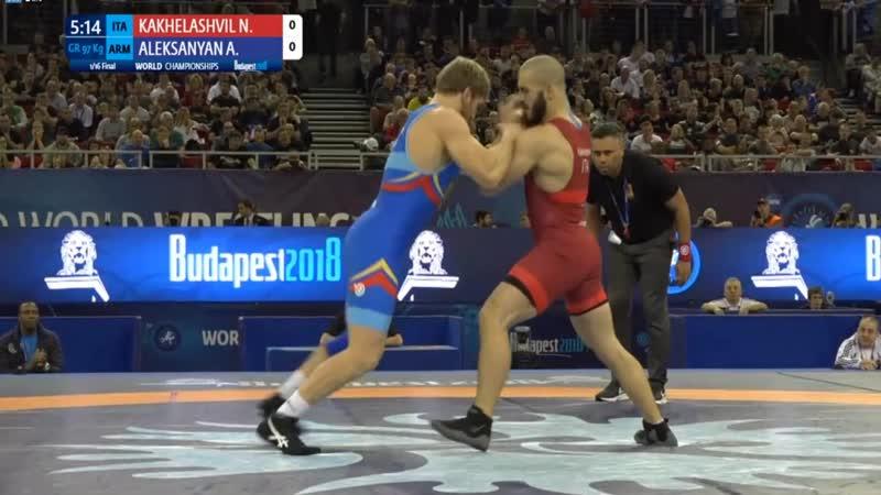 1/16 финала: Артур Алексанян (Армения) - Николос Кахелашвили (Италия)