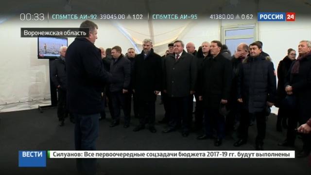 Новости на Россия 24 • В Воронежской области открыли новый участок трассы М-4 Дон