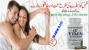 Original New Special Vimax Pills in Pakistan Lahore Karachi Islamabad 03000268123