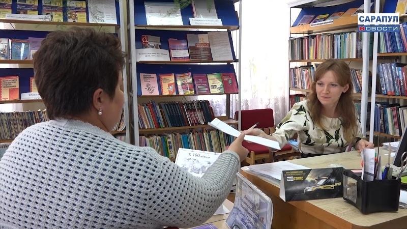 Как получить сертификат дополнительного образования в Сарапуле