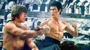 Брюс Ли против Чака Норриса / боевик Путь дракона зарубежный фильм