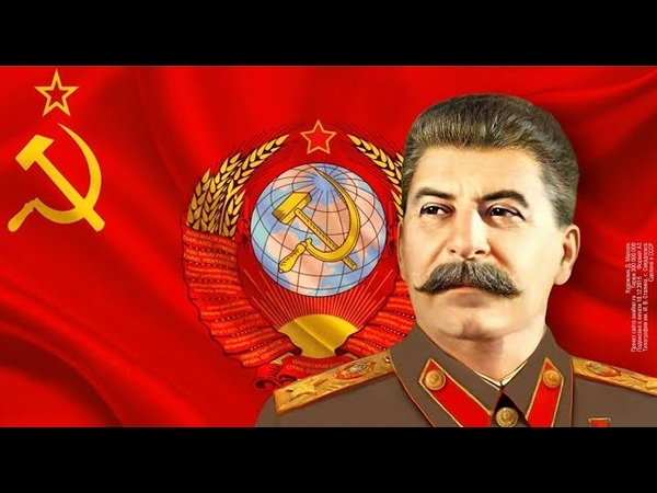 Удостоверение советского Человека Завершающий этап. А.В. Богданов