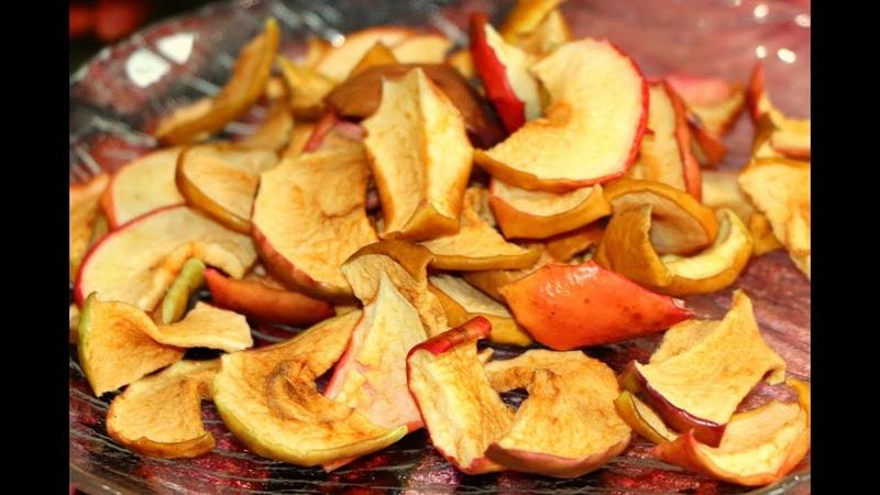 Сушеные яблоки на зиму! Ну, оОчень вкусно!