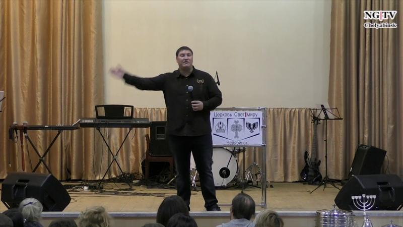 12 11 2018 Пастор Денис Гвоздев Откровение от Бога для перехода