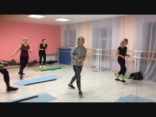 Фитнес с Мариной Храмко