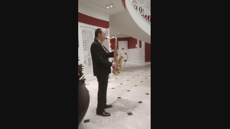 Саксофонист на корпоратив в Москве