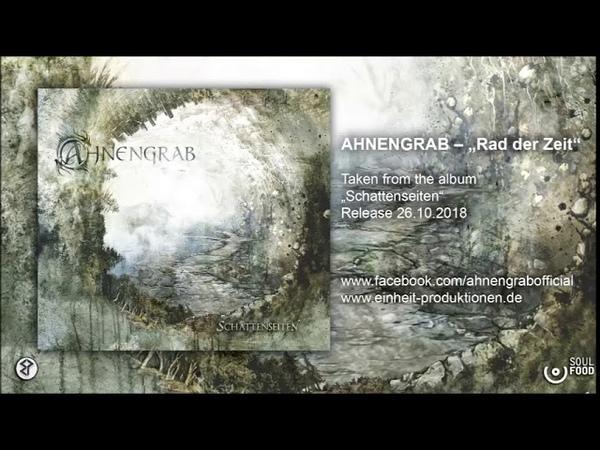 """Ahnengrab """"Rad der Zeit"""" (Album """"Schattenseiten"""" Out Oct. 2018)"""