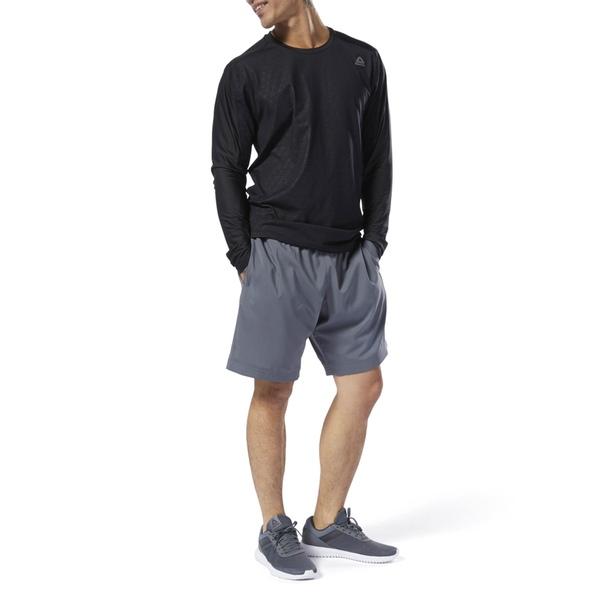 Спортивные шорты Elements Woven