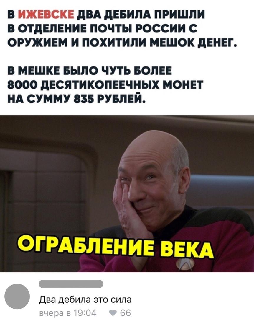 https://pp.userapi.com/c850120/v850120474/1129e0/ouN-ectKDhI.jpg