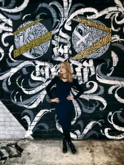 Irina Datchenko