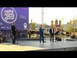 Лучший образ Москвы в кино оценили в 50 миллионов рублей. Доброе утро. Фрагмент выпуска от 29.08.2018