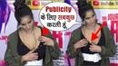 Shocking Poonam Pandey Ne Reveal Kiya Bada Raaz The Journey of Karma