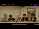 NUEST L.O.Λ.E STORY 4 [Рус. саб]