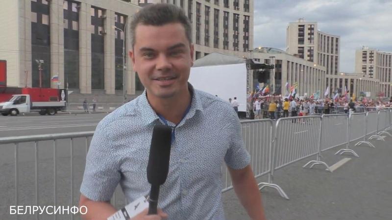 Общество требует справедливости. Фашизм на митинге в Москве