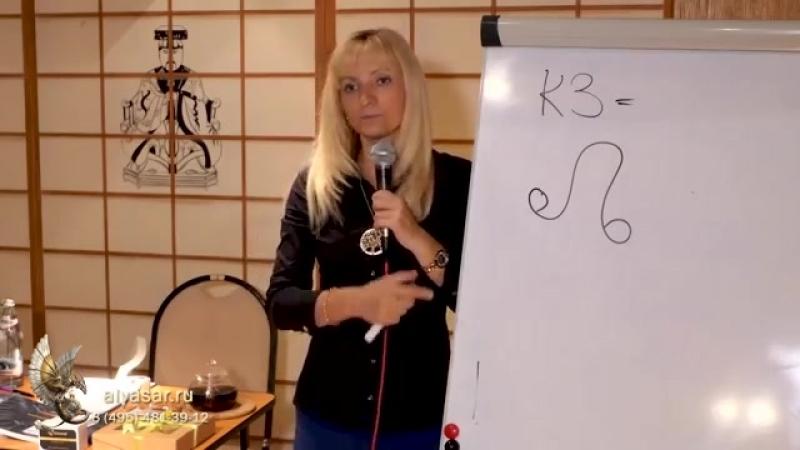 Лекция Джули ПО в Белых Облаках Предназначение человека в нумерологии