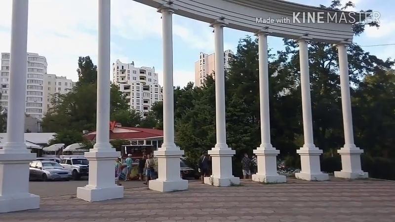 Черноморск Ильичевск пляж парк обзор 2018