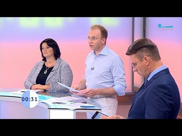 Кирилл Страхов: Единая Россия обманула своих избирателей