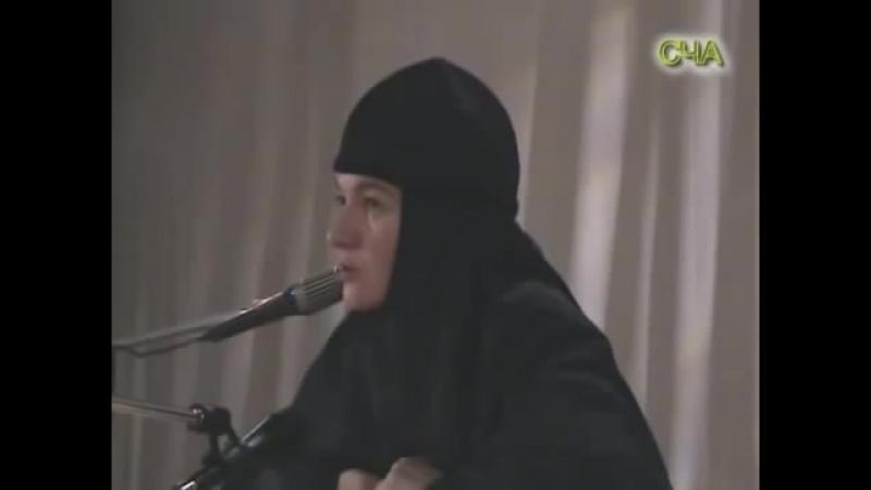 Монахиня Нина (Крыгина) Медовый месяц на всю жизнь. Беседа 3