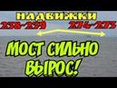 Крымский(15.09.2018)мост!УРА!Мост вырос! Надвижки МК 238-239,274-273 Таманского направления двинули