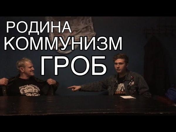 Олег Судаков - Про Путина, Летова и исключение из НБП. / МАНАГЕР