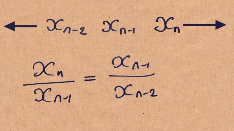 Золотое доказательство Numberphile pjkjnjt ljrfpfntkmcndj numberphile