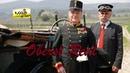 Полковник Редль Oberst Redl 1984