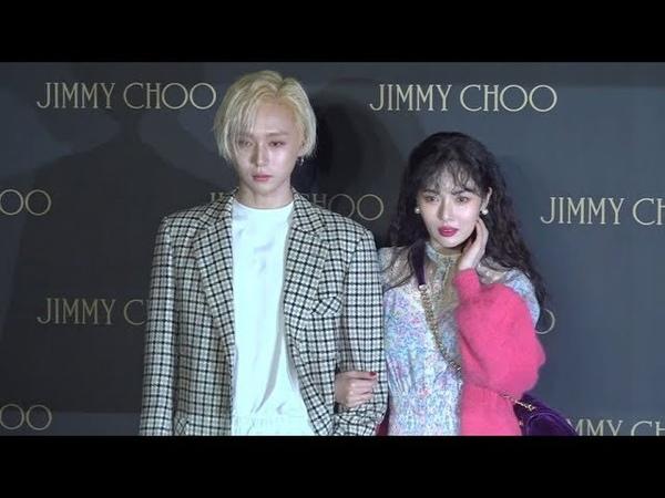 현아♥김효종, 열애 인정 후 첫 동반 나들이 '팔짱 꼭~' ('지미추' 포토월)