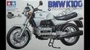 Обзор BMW K100 Tamiya 1/12 (сборные модели)