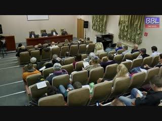 Первое пленарное заседание Общественной палаты Балашихи в 2019 году.