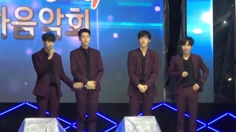 181005 [famcam] 크나큰(KNK) Talk @ 39th Living in Jincheon Culture Festival