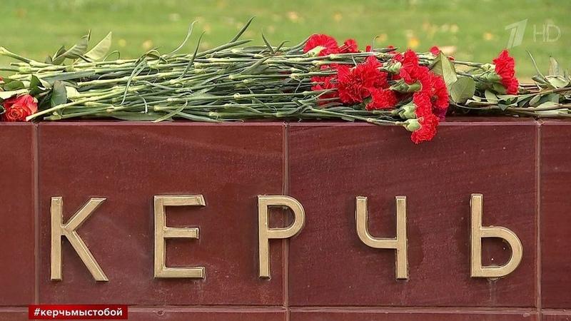 ВКрыму иСевастополе объявлен трехдневный траур