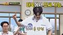 뱀뱀 Bam Bam 댄스스쿨 태국에서 인싸가 되고 싶을 땐 'ABC' 댄스♬ 아는 형님 Knowing bros 141 54