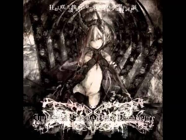 Imperial Circus Dead Decadence - Haishita Shoujo Wa, Haiyoru Konton To Kaiko [Japan]