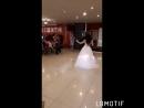 свадебный танец💍💗