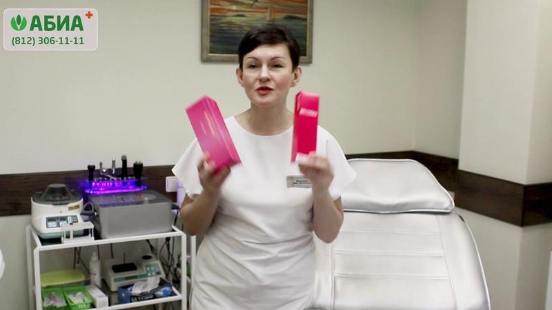 Интимная косметология препаратами гиалуроновой кислоты