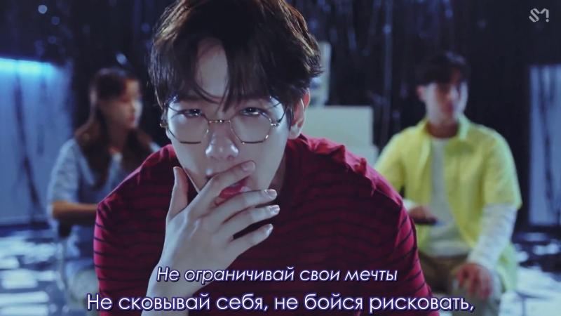 BAEKHYUN (EXO) X LOCO - YOUNG | рус. саб |