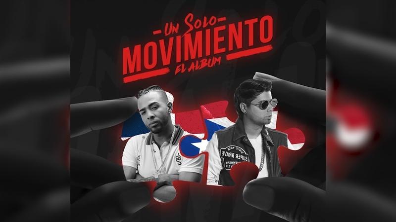 Lirico En La Casa ft Chencho Corleone Plan B Subelo A Toa Un Solo Movimiento El Album