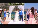 Свадьба в Феодосии. Юра и Аня. Ведущая Кристина Подберецкая.Видео Андрей Ганыш
