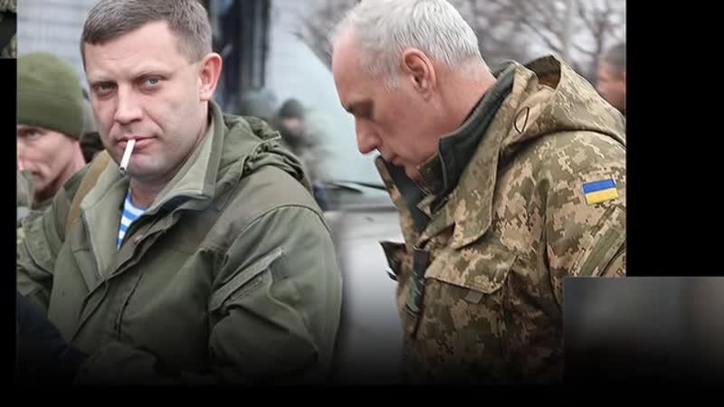 Ангелы Хранители Донбасса Остап Шатуновский YouTube