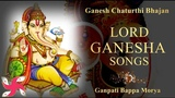 Ganesh Chaturthi Special - Non Stop